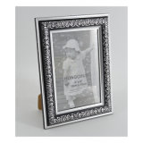 New Expanded Plastic Photo Frame Set