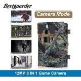 12MP Infrared Scouting Camera Night Vision Hunting Camera Traps Wildlife Trail Cameras Detection 85FT with 44PCS LED
