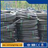 PE100 Plastic HDPE Hard Pipe for Gas