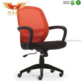 Adjustable Computer Mesh Office Chair (HY-947B)