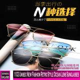 1103 Unisex New Fashion Retro Style Ocean Lens Sunglasses