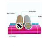 2600mAh Portable Charger LED Power Bank for Samsung