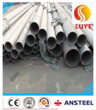 Seamless Stainless Steel Pipe and Tube SUS 316