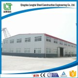 Prefeb Structural Workshop