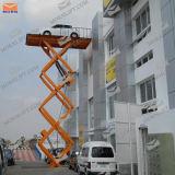 3ton Customized Car Lift Platform