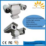 Vehicle Mounted Scanner Optical System with PTZ IR Thermal Imaging Camera