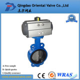 4 Inch Electrical Water Valve Wafer Type EPDM Seat Butterfly Valve