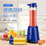 Portable Personal Size Juicer Fruit Mixer