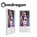 21.5 Inch Advertising Player Advertising Player HD Video Commercial Ad Player Computer LED Digital Signage