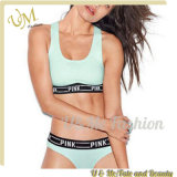 New Fashion Sports Sexy Yoga Bra Suit Fitness Wear