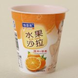 Hot Sale Iml Label/Film/Sticker Food Container/Cup in Mould Mold Label