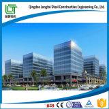 Steel Prefab Buildings for Exhibition Hall