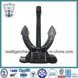Type Sr/M/CB711-95 Marine Spek Anchor
