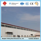 Made in China Steel Structure Workshop Building