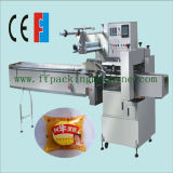Automatic Cup Cake Packaging Machine (FFC-M)