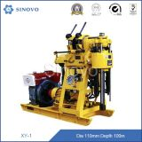 Hot Sale Borehole Water Well Core Rotary Truck Mounted Portable Water Well Drilling Rig