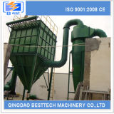 2016 China Hot Selling Downflow Dust Extractor