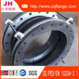 Steam Rubber Bridge Expansion Joint Forpipe System