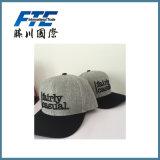 Blank Sports Embroidery Cap 6 Panel Snapback Hats