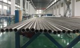 Nickel 201 Seamless Tube for Heat Exchanger