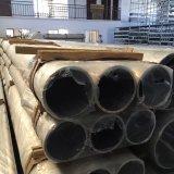 5000 Series Aluminum Seamless Pipe