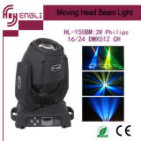 2r Moving Head Beam Light for DJ Disco Stage (HL-150BM)
