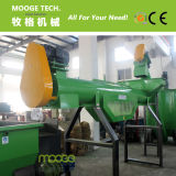 PET HDPE Flakes Horizontal Plastic Friction Washer Machine