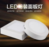 Surface LED Round Panel Light 40mm Height 6W