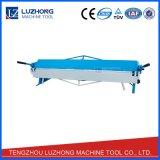 Hand Brake(HB-2250HB-1650 Steel Bending Machine )