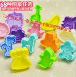 Silicone Cookies Mold for Baking Cake