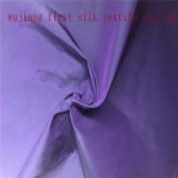 Silk Yarn Dyed Taffeta Fabric, Silk Taffeta Fabric