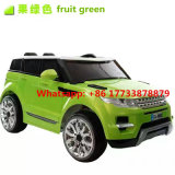 Land Rover Promotional Gift Yellow Color RC Electric Car
