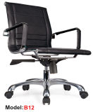 Modern Office/ Hotel Leather Aluminium Leisure Manager Chair (RFT-B12)