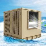 Low Watt Big Size Iran National Outdoor Air Water Cooler