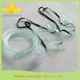 Oxygen Nebulizer Mask Aerosal Mask with Oxygen Connecting Tube