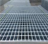Hot Dipped Galvanized Serrated or Plain Platform Steel Grating