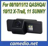 Special Car Backup Rear View Camera for Nissan Qashqai / 08, 10, 12 X-Trail