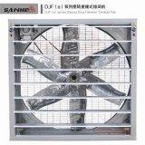 Swung Drop Hammer Exhaust Fan (DJF(a) Series)
