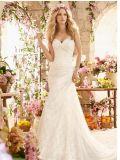 2017 Mermaid Bridal Wedding Dresses (WD6802)