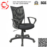 Steel Frame Mesh Task Office Chair (CY-C2048-3TG)
