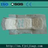 China Good Supplier High Absorbent Cotton Soft Ladies Sanitary Pad