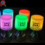 LED Shining Bar Table Light Lamp