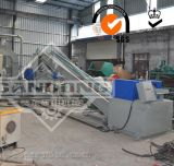Small Scale Waste Plastic Recycling Equipment for Sale