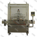 Piston Filling Machine (YBG)