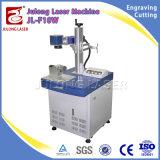 20W 30W Stainless Steel Metal Laser Marking Machine for Aluminum Metal Printing Logo Engraving Machine