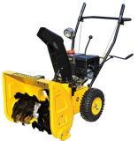 Cheap Gasoline Loncin 6.5HP Snow Thrower (ZLST651QE)