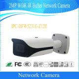 Dahua 2MP WDR IR Bullet Network Digital Camera (IPC-HFW5231E-Z12E)