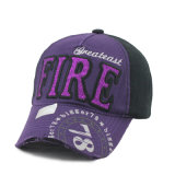 Cotton Washed Frayvisor Print Baseball Cap with Glitter Embroidery (GK16-Q0106)