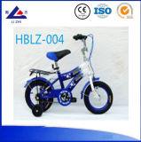 2016 Hot Sale Children Bicycle Mini Training Wheel Kids Bike