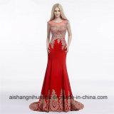 Mermaid Evening Dresses Elegant Formal Cap Sleeve Party Gowns